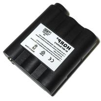 HQRP Rechargeable Battery Pack for MIDLAND GXT-950 / GXT950