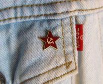 RED STAR HAMMER SICKLE COMMUNISM EMBLEM ANTI-CAPITALISM