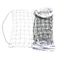 Official Replacement Nylon Match Volleyball Net 9.4M x 0.75M