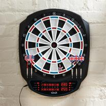 Fat Cat Rigel Electronic Dart Board