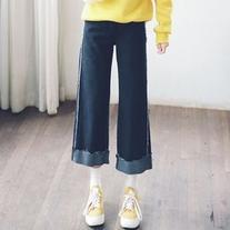 Roll Up Hem Wide Leg Jeans