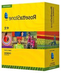 Rosetta Stone Homeschool Chinese  Level 1-3 Set including