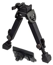 "UTG Rubber Armored Full Metal QD Bipod, Height 6.0""- 8.5"