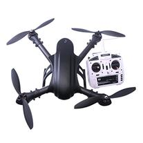 S480 Remote Control Four Axis UAV Drone Quadcopter With HD