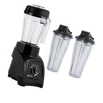 Vitamix S50 Black 40 Ounce Blender with Two 20 Ounce Travel