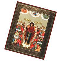 Saint Mary Russian Orthodox Icon Virgin Mary Joy of All