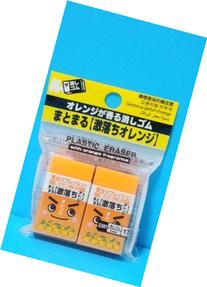 2 Piece Scented Orange Erasers