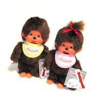 "Sekiguchi a Pair 7.5"" Monchhichi Doll Girl with Pink and Boy"