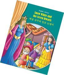 Snow White and the Seven Dwarfs - English/Korean