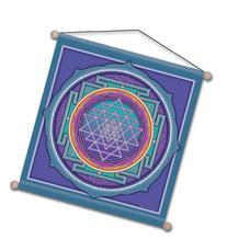 """15"""" X 15"""" Sri Yantra Mandala Meditation Banner"""