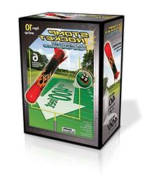 The Original Stomp Rocket: Super High Performance 6-Rocket