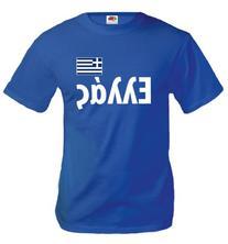 buXsbaum T-Shirt GREECE-M-royal
