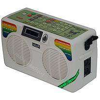 RADEL Taalmala - Digi 100 Plus Electronic Tabla & Manjira -