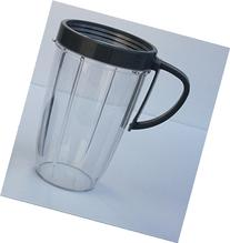 Tall Cup 24 oz with Handled Lip Ring