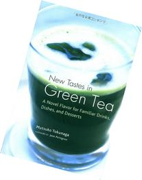 New Tastes in Green Tea: A Novel Flavor for Familiar Drinks