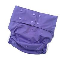 Teen / Adult Cloth Diaper - Periwinkle Purple