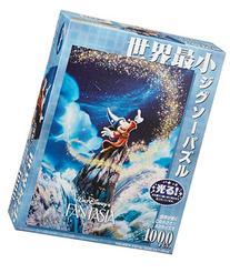 Tenyo Japan Jigsaw Puzzle Dw-1000-396 Disney Mickey Fantasia