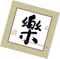 Chinese Art / Traditional Chinese Calligraphy / Chinese