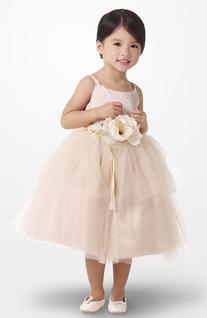 Girl's  Tulle Ballerina Dress, Size 7 - Beige