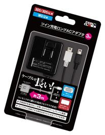Twin charge Long AC adapter