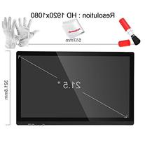 Ugee® UG-2150 21.5 Inch Pen Tablet Monitor Pen Display with