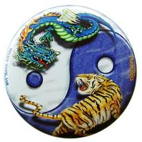 Ultra-Star SC Ultimate Disc - Yin Yang
