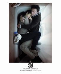 Upstream Color - Seimetz, Carruth Blu-ray