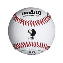 USSSA Baseballs from Wilson - Case of 10 Dozen