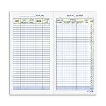 Adams Vehicle Expense Journal, , 3.25 x 6.25 Inches, White