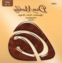Dean Markley Signature Vintage Bronze Acoustic Strings, 11-