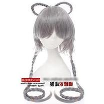 Vocaloid Luo Tianyi Cosplay Wig