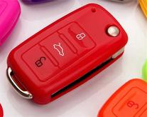 VW Volkswagen Red Remote Key Silicone Protecting Key Case