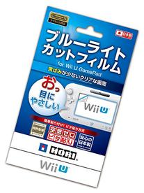 Wii U Corresponding Blue-light Cat Film for Wii U