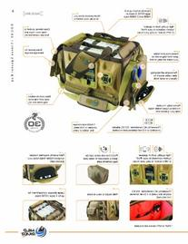 Wild River by CLC WT3701 Tackle Tek Rogue Stereo Speaker Bag