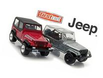 1987-95 Jeep Wrangler YJ Hobby Only Exclusive 2 Cars Set 1/
