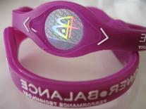 Power Balance Wristband Silicone Bracelet Medium Purple w/