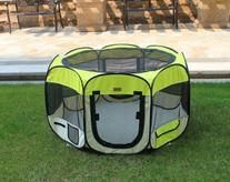 New Small Yellow Pet Dog Cat Tent Playpen Exercise Play Pen