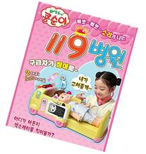 Youngtoys KONGSUNI 119 pretend doctor play, Korean Toy,