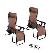 BELLEZZA 2pack Zero Gravity Chairs Recliner Lounge Patio